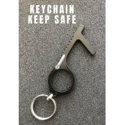 Imagine Skateboards Imagine Key Chain: Keychain Keep Safe